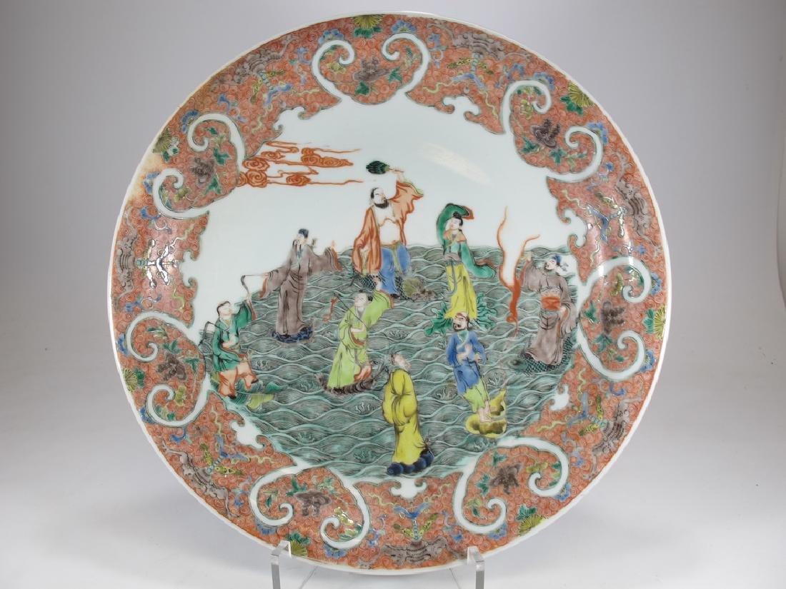 Chinese Kangxi or Ming Period porcelain plate