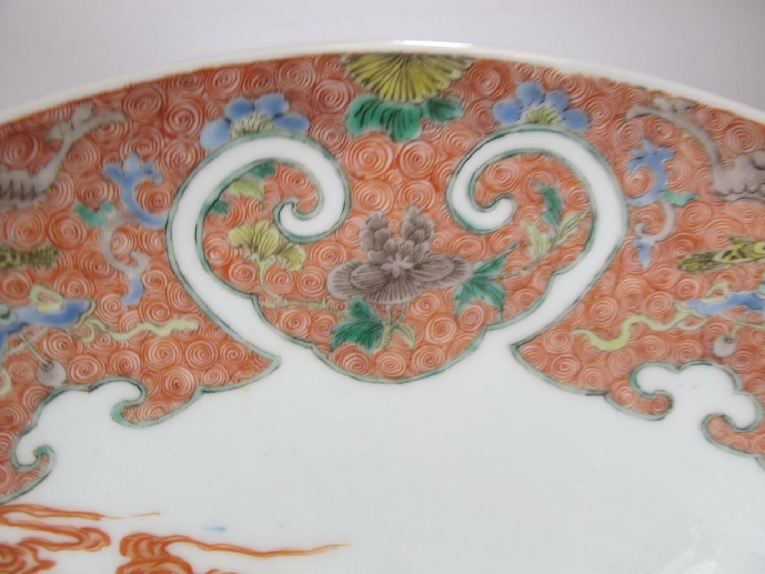 Chinese Kangxi or Ming Period porcelain plate - 2