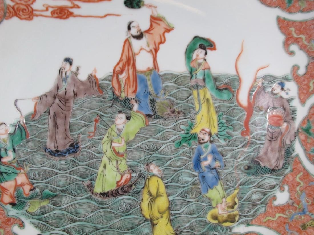 Chinese Kangxi or Ming Period porcelain plate - 3