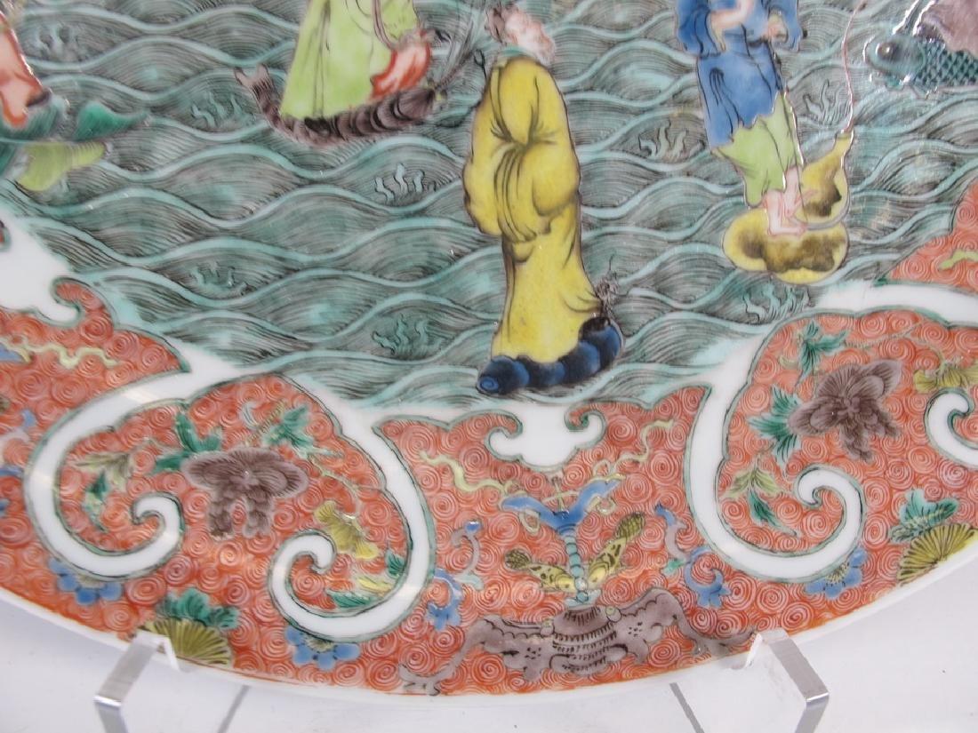 Chinese Kangxi or Ming Period porcelain plate - 4