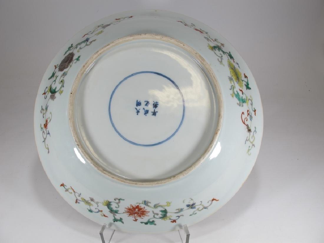 Chinese Kangxi or Ming Period porcelain plate - 5