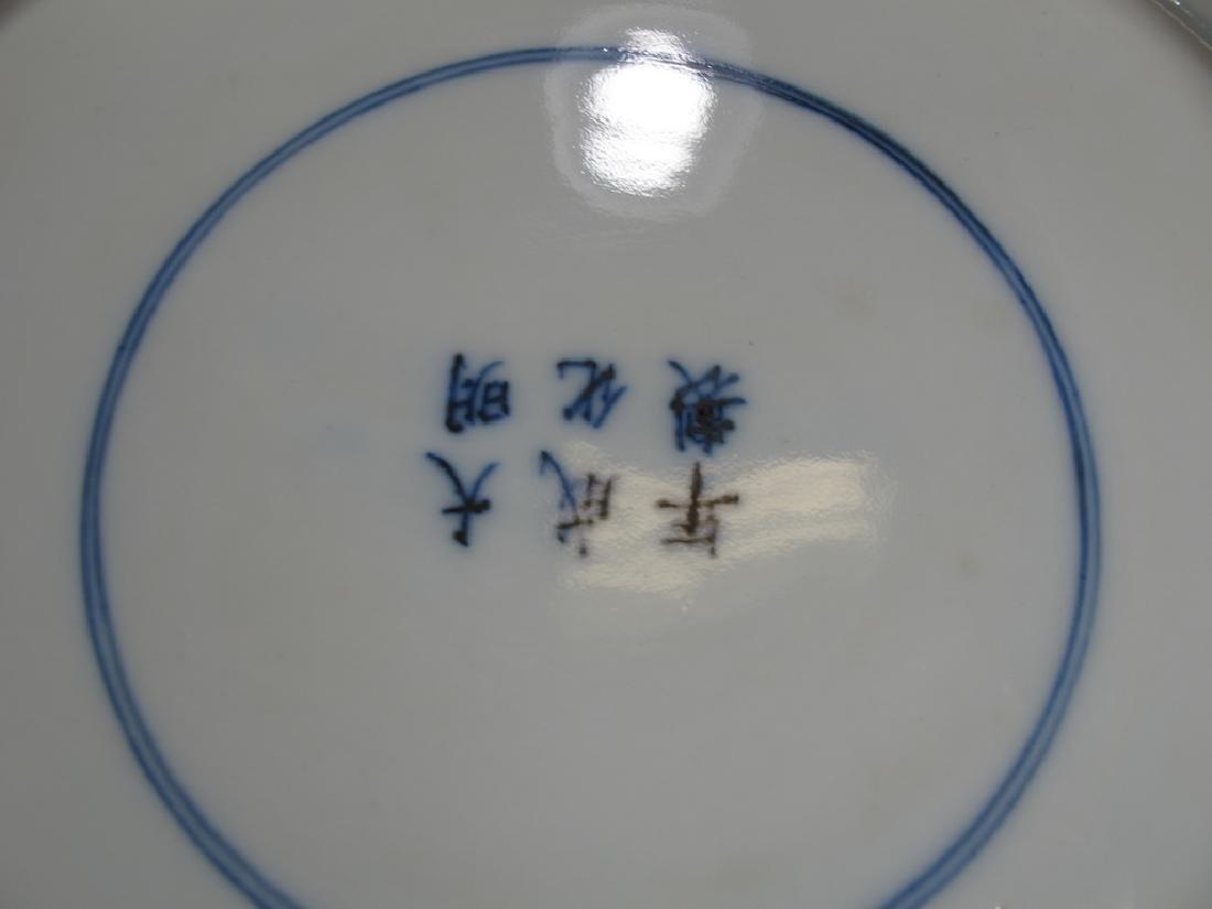 Chinese Kangxi or Ming Period porcelain plate - 6