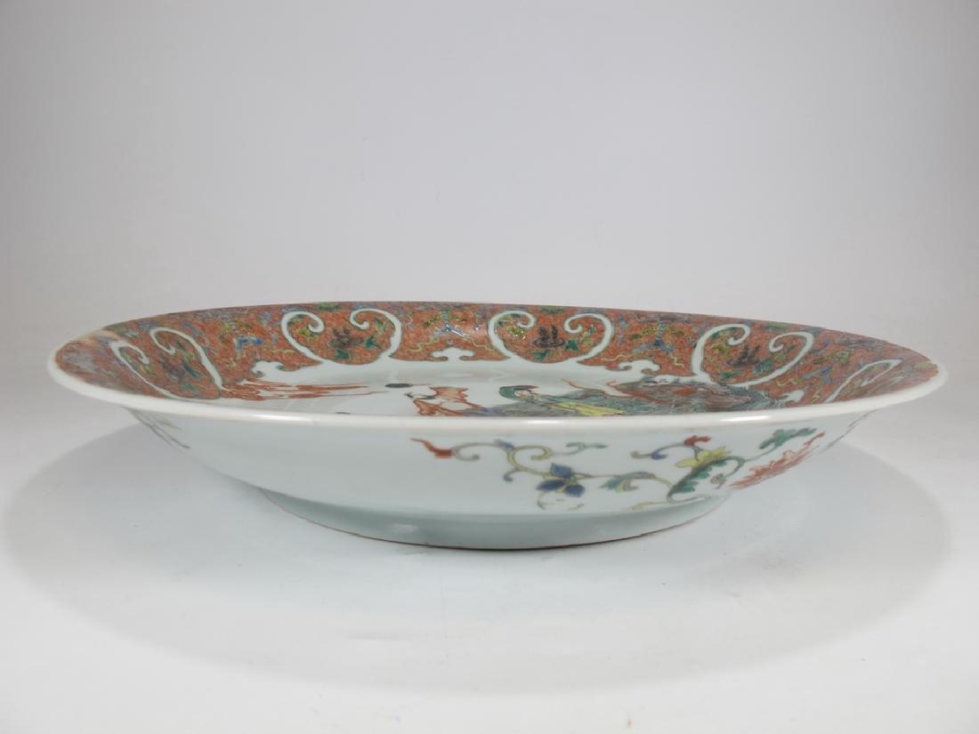 Chinese Kangxi or Ming Period porcelain plate - 8