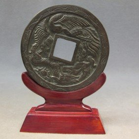 24: Chinese big bronze coin