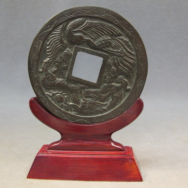 24: Chinese big bronze coin