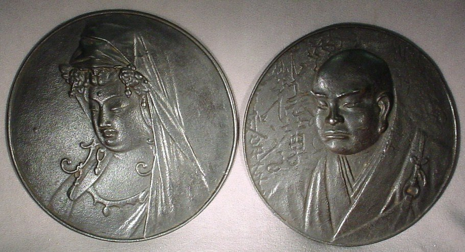 21: Old Japanese pair of iron plaques