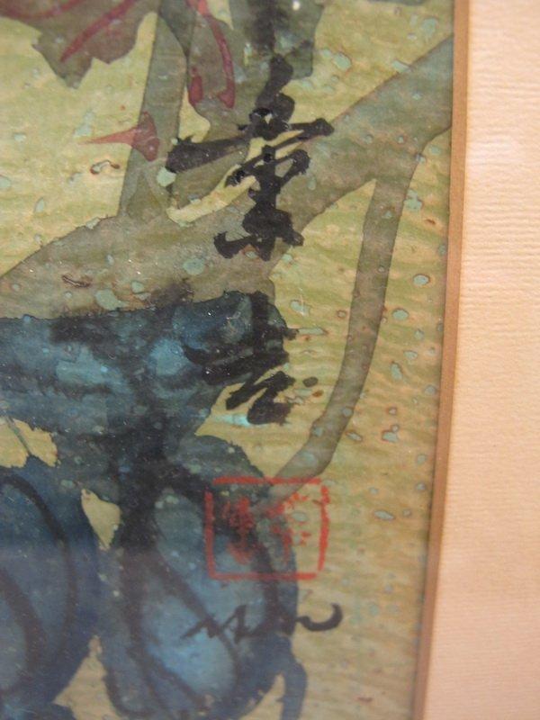 281: HUI CHI MAU (1922- ?) watercolor painting - 3