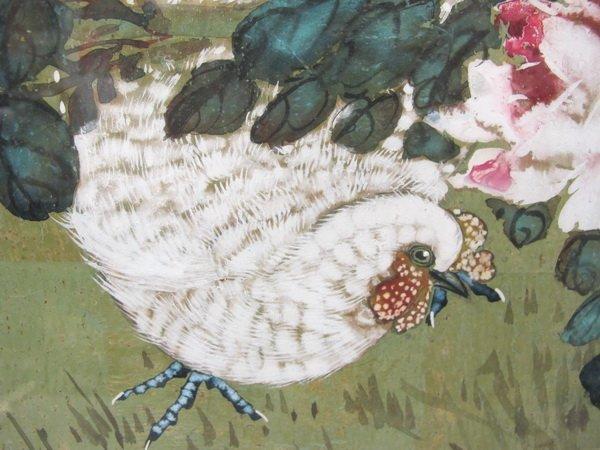 281: HUI CHI MAU (1922- ?) watercolor painting - 4