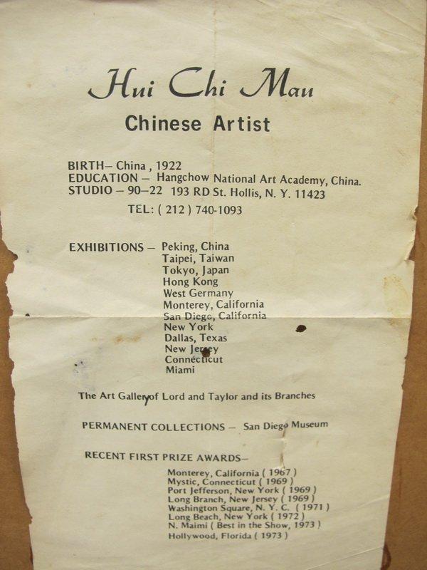 281: HUI CHI MAU (1922- ?) watercolor painting - 8