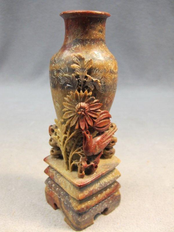 15: Chinese carved hard stone vase