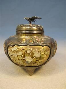 Japanese Meiji inlaid Shibayama vase