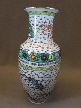 Chinese Porcelain Base