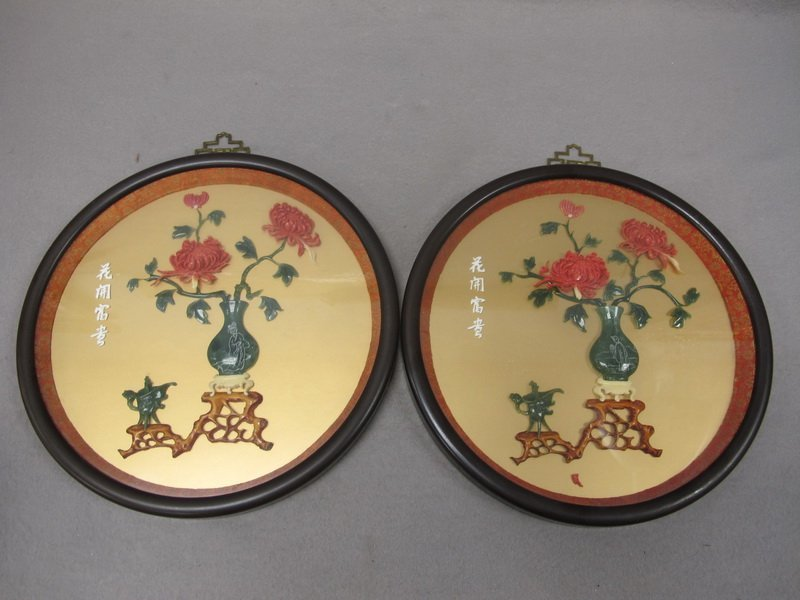 Probably coral and jade pair of Chinese plaques