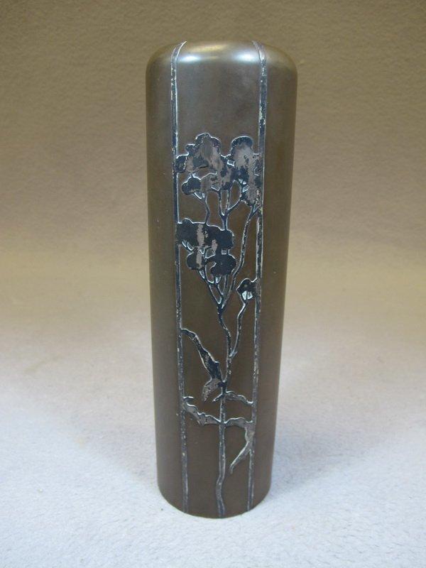 Heintz (AMHS) bronze & sterling vase
