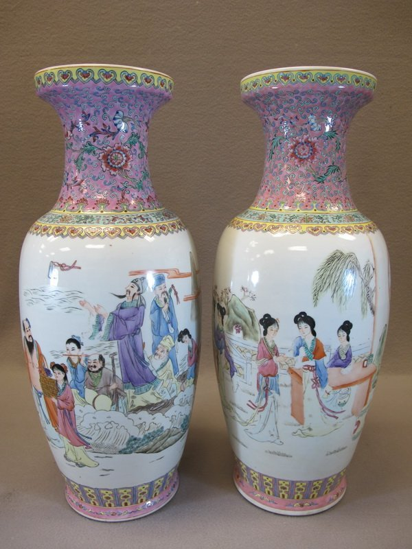 Chinese pair of porcelain vases