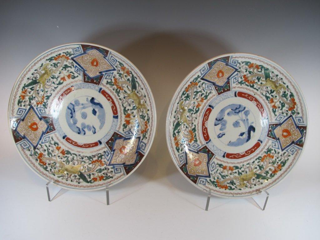 Antique Japanese Imari pair of porcelain plates