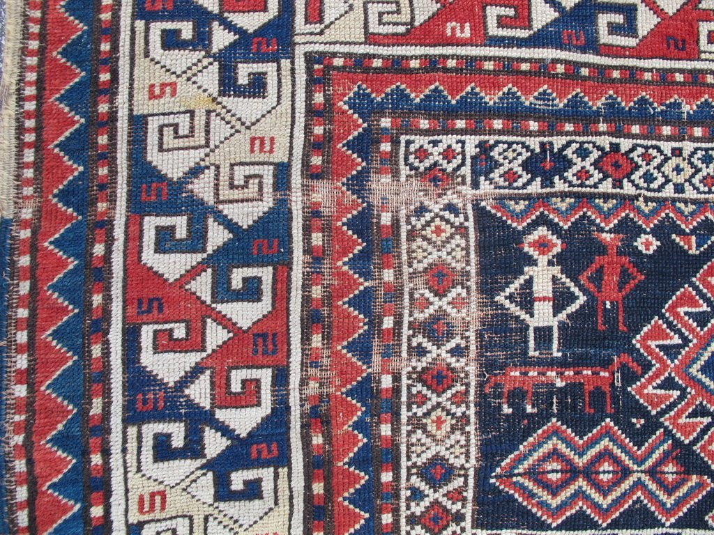 Antique probably Russian rug, dated 1889 - 5