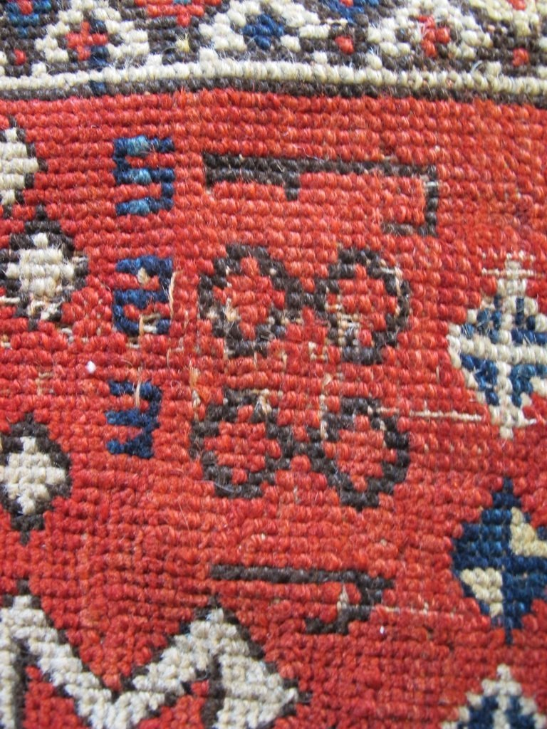 Antique probably Russian rug, dated 1889 - 8