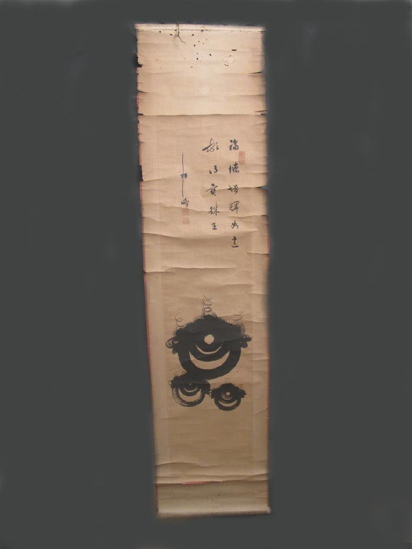 Antique Chinese hand painted calligraphy scroll