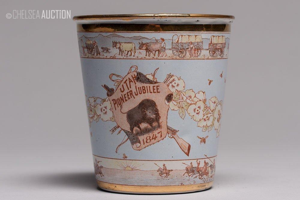 9: 1897 American Utah Pioneer Jubilee Cup