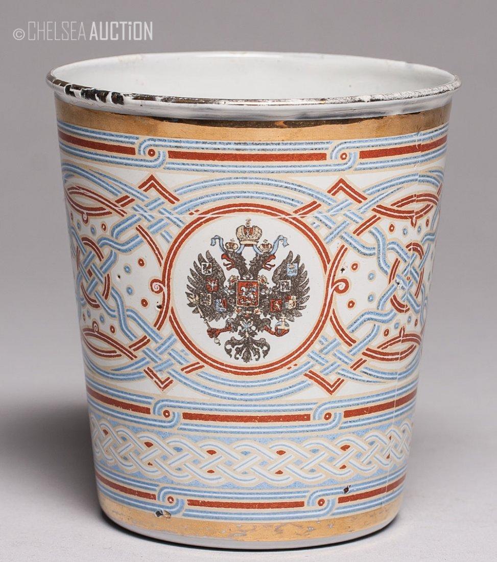 16: Ca. 1896 Russian Coronation Cup of Nicholas II