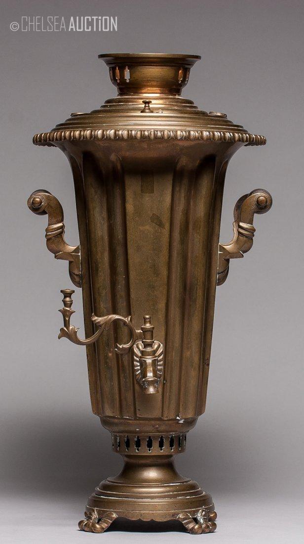 454: 19th C. Russian Brass 'Samovar'
