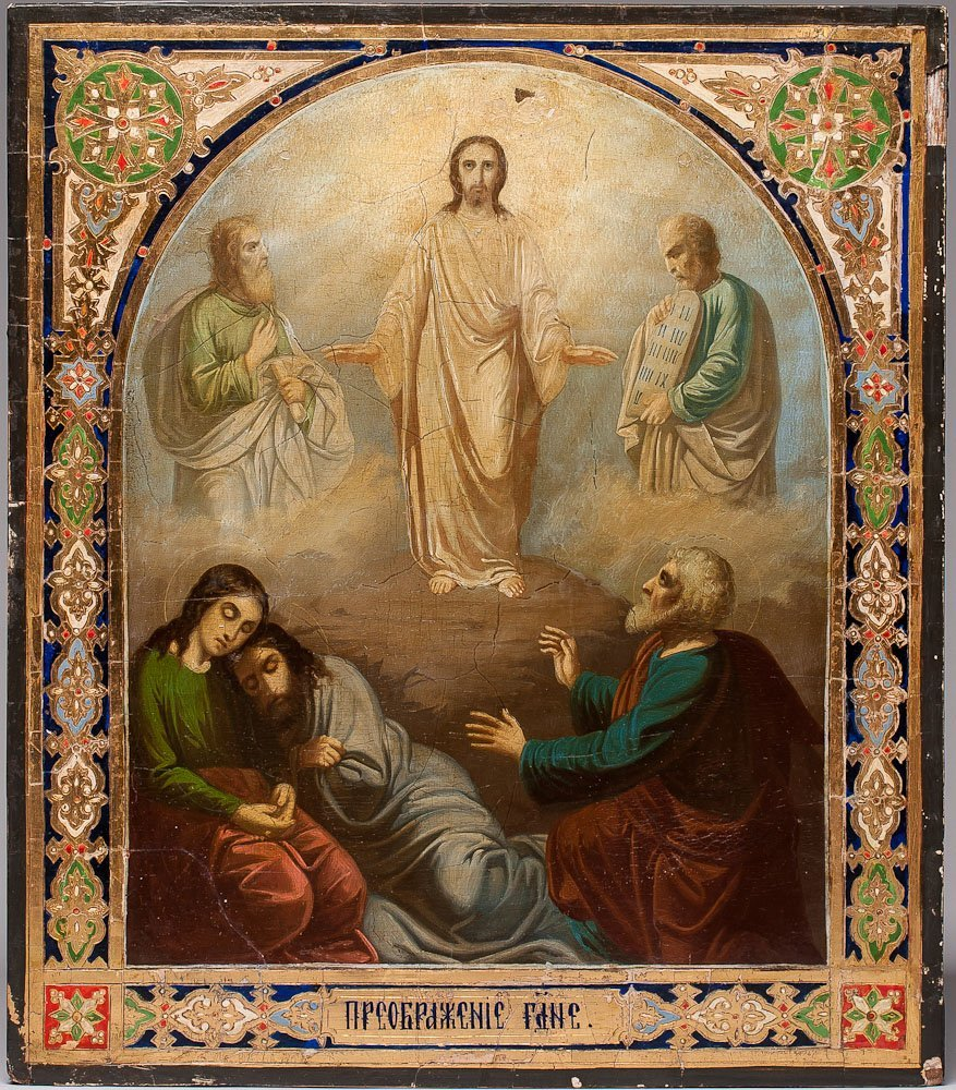 19th C. Russian Icon: Transfiguration of Jesus