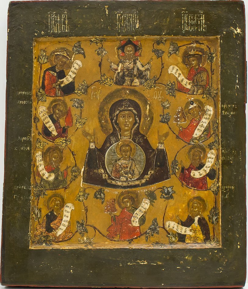 A RUSSIAN ICON OF KURSKAYA MOTHER OF GOD