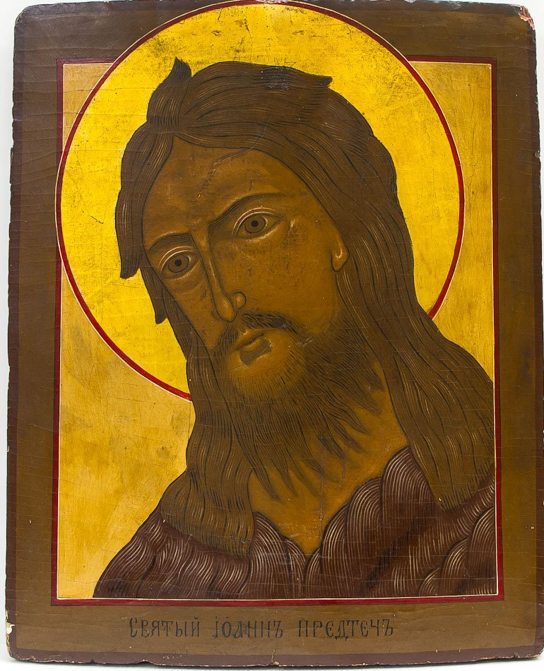 A RUSSIAN ICON OF JOHN THE BAPTIST