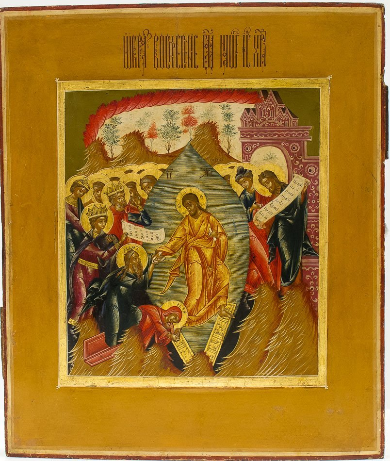 A RUSSIAN ICON OF RESURRECTION