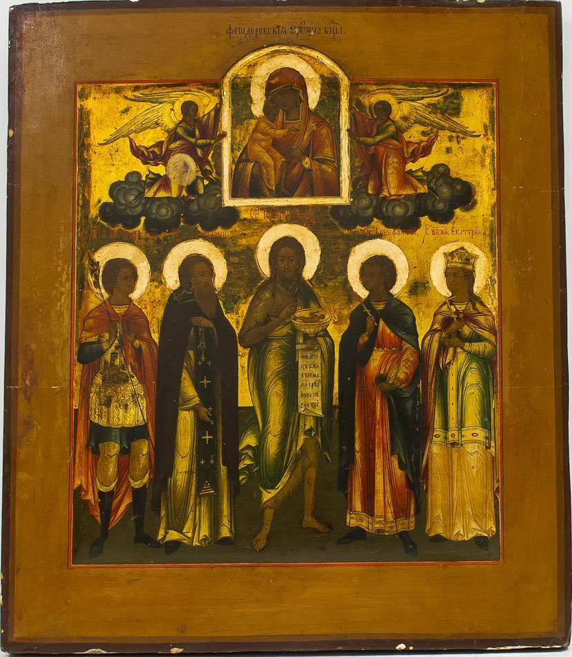 A RUSSIAN ICON OF MOTHER OF GOD WITH SELECTED SAINTS