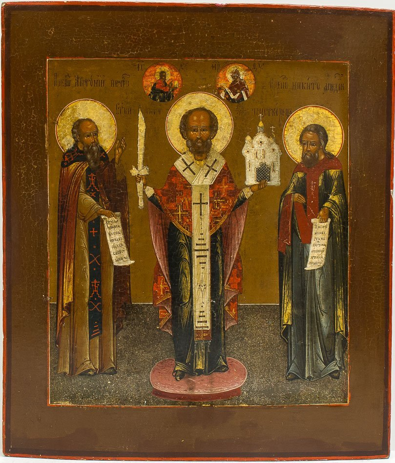 A RUSSIAN ICON OF ST NICHOLAS