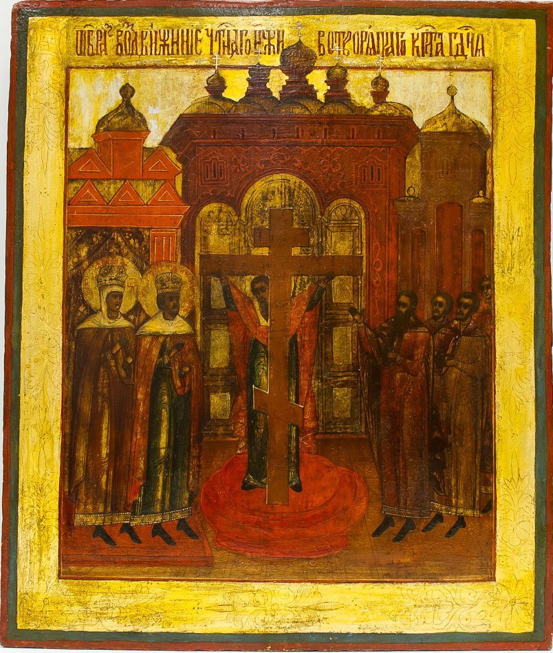 A RUSSIAN ICON OF EXALTATION OF THE CROSS