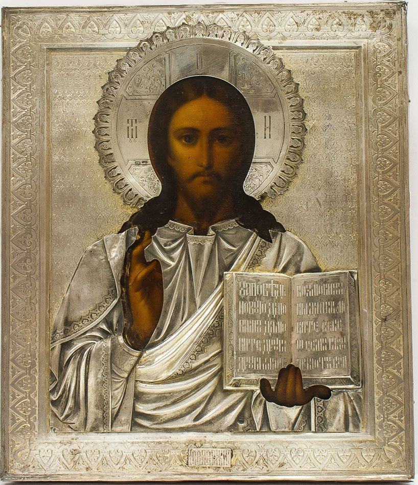 A RUSSIAN ICON OF CHRIST THE PANTOCRATOR