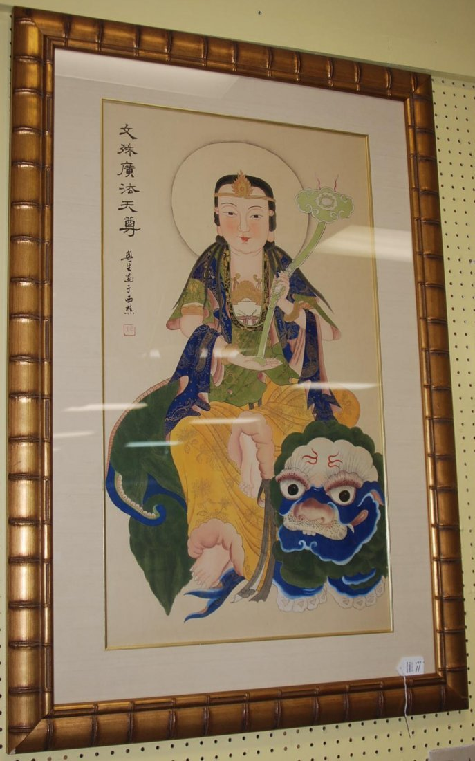 Framed Art Japanese Lady w/ Dragon