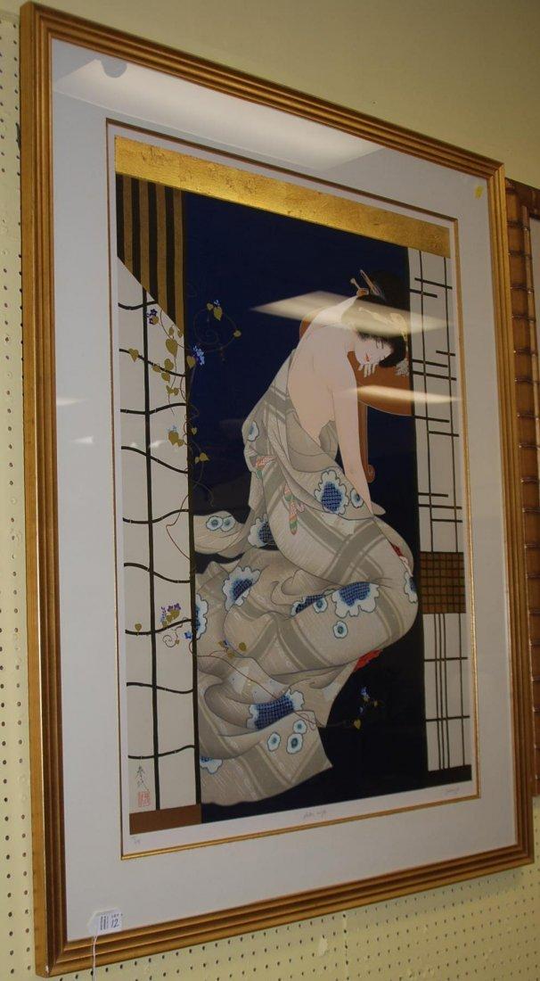 Framed Art Japanese Lady Kneeling