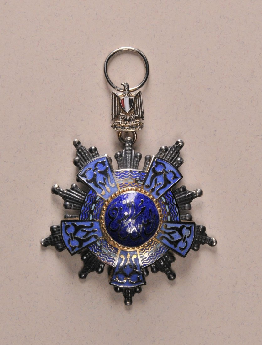 2: Orden der Republik  4. Modell (seit 1984)  5. Klasse