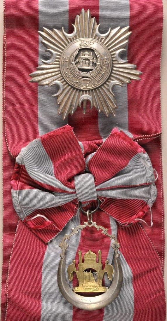 6: Afghanistan - Order of the Leader (Nishan-e Serdar)