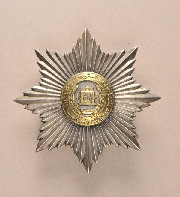 7: Afghanistan - Order of the Star (Nishan-e Ustur) 5.