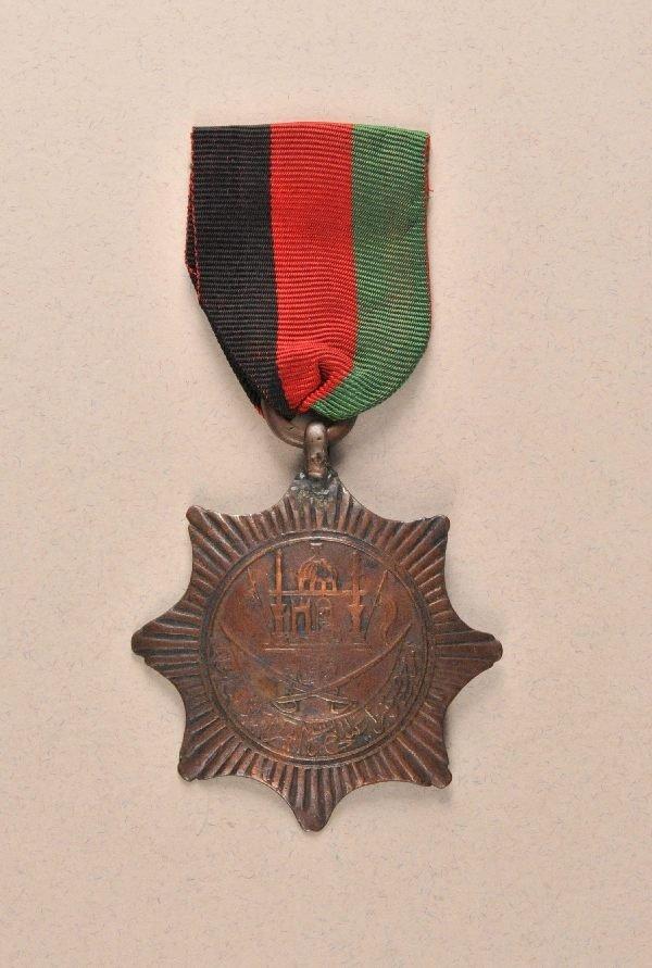 9: Afghanistan - Order of Loyalty (Nishan-e Vafa) 1. mo