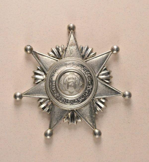 10: Afghanistan - Order of Loyalty (Nishan-e Vafa) 5. m
