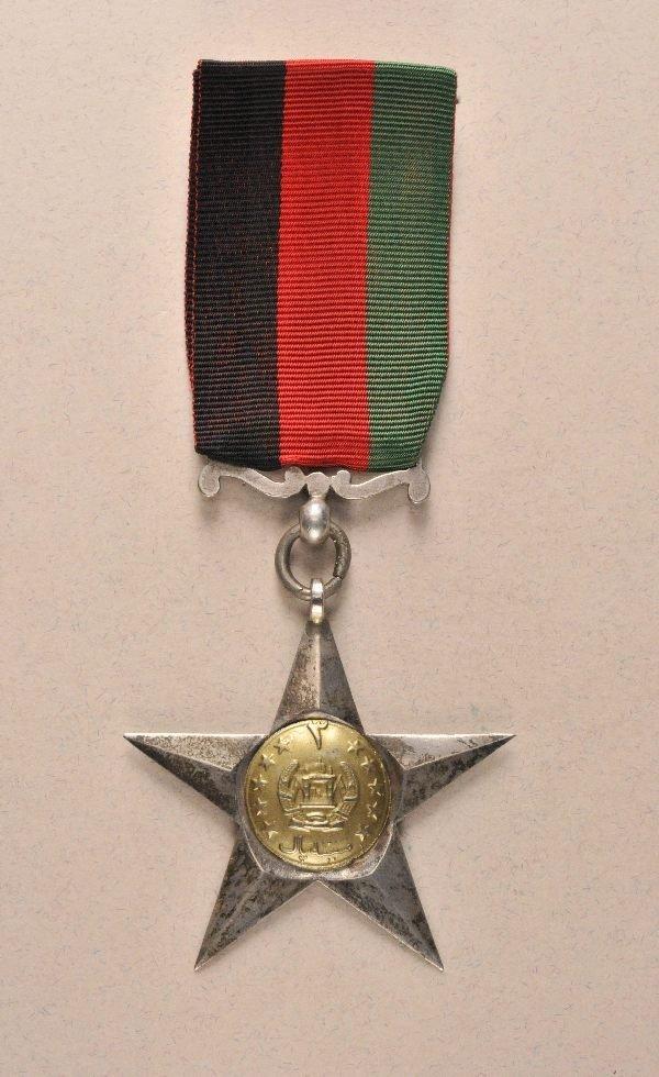 12: Afghanistan - Homeland Order (Neshan-e Minapal) 3.