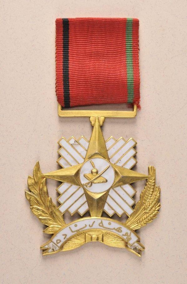 13: Afghanistan - Cultural-Merit-Order (Neshan-e-Maaref
