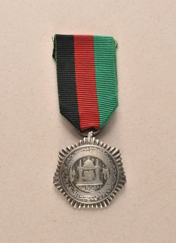 14: Afghanistan - Hamiyat-Medal (Medal for Courage).