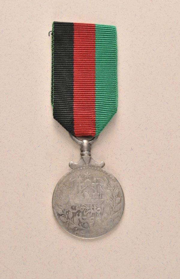 15: Afghanistan - Hasara-Medal AG 1312 (1892-1893).