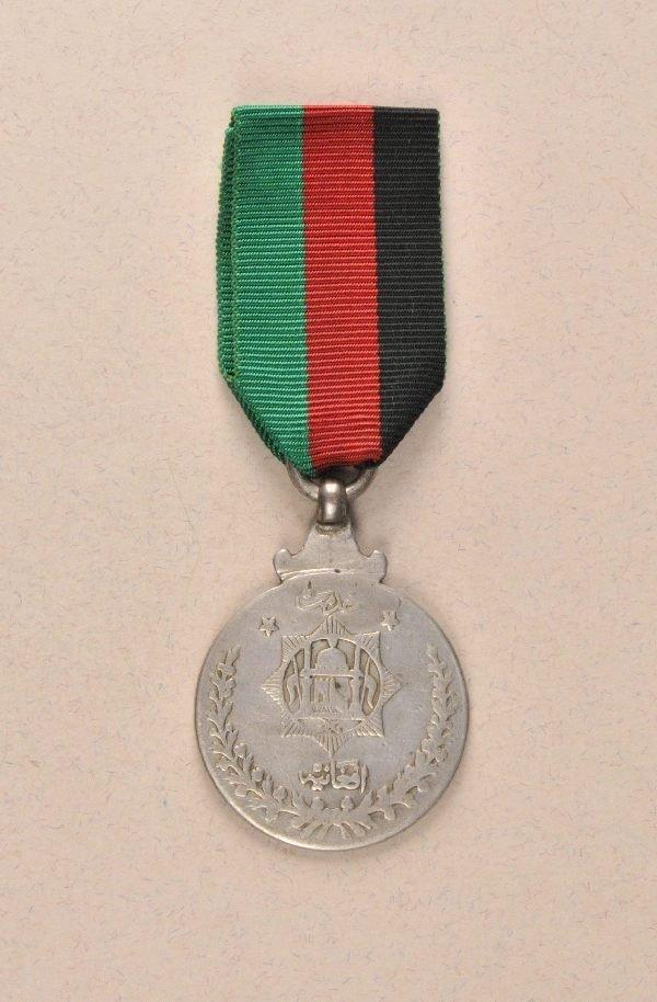 16: Afghanistan - Khedmat-Medal (Merit- / Independence