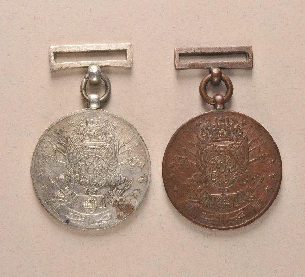 17: Afghanistan - Khedmat Medal HS 1312 (Merit Medal 19