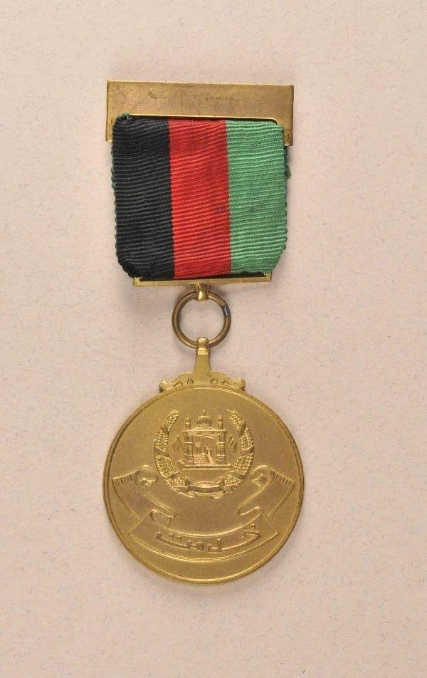 18: Afghanistan - Khedmat Medal HS 1338 (Merit Medal 19