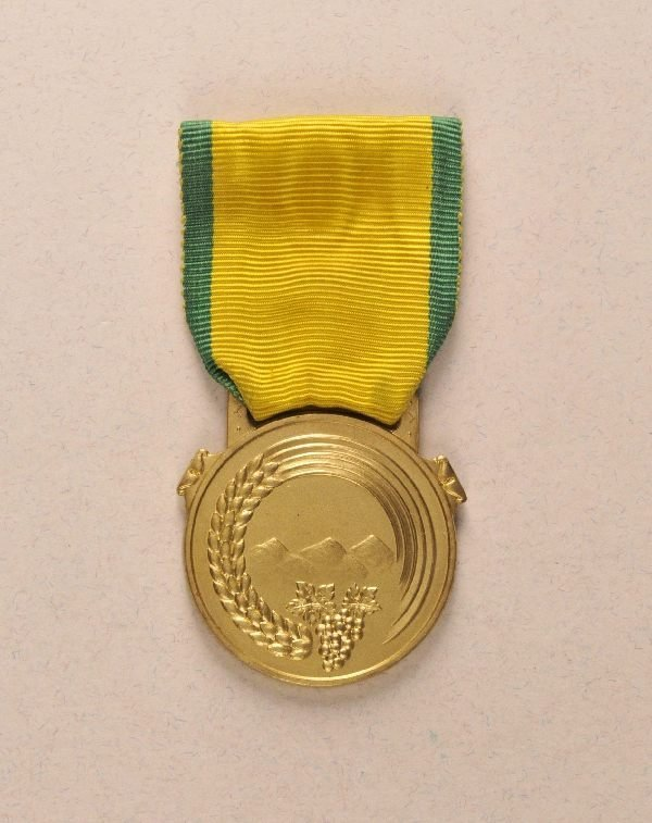 23: Afghanistan - Kahana-Medal (Medal for merits in the