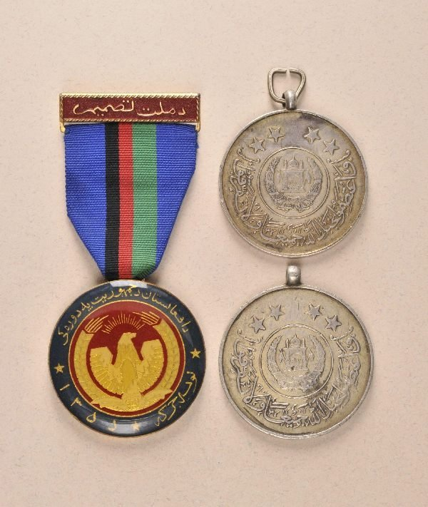 24: Afghanistan - Medal for the Members of the Loya Jir